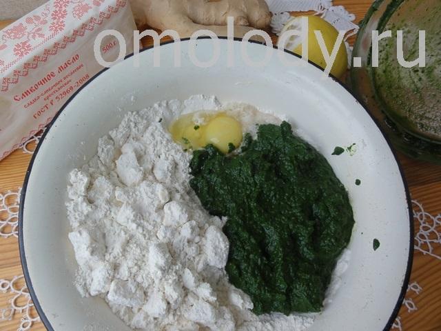 Слоеное зеленое тесто с ясноткой белой или крапивой