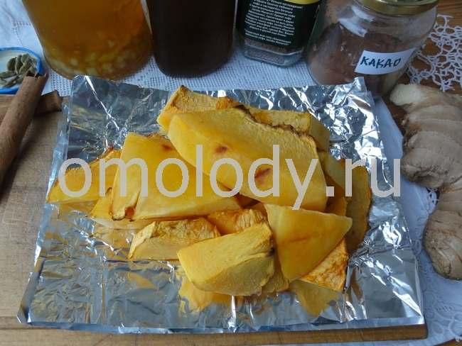 запечь тыкву кусочками в духовке в фольге рецепты