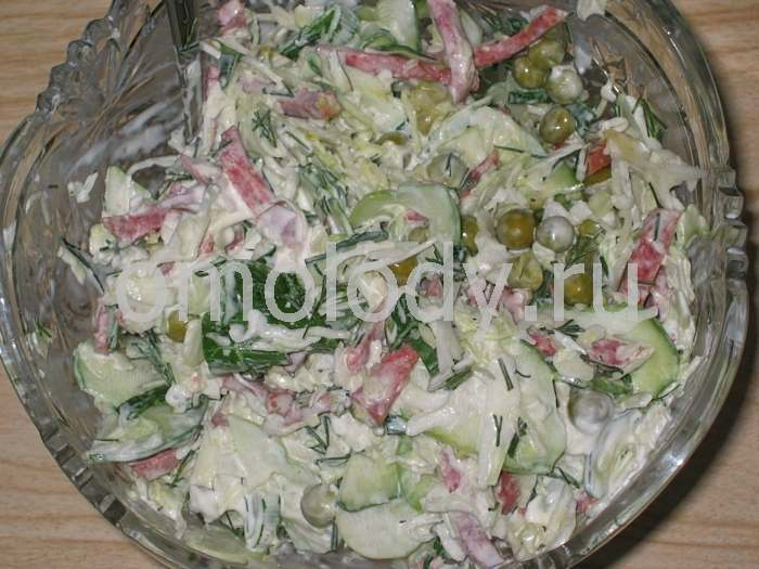 cabbage salad with ham and peas