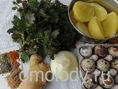 Картофельная запеканка с крапивой, грибами