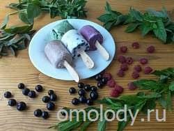 Мороженое из крапивы, с ягодами, с корицей, с кардамоном
